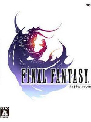 Final Fantasy 4 - IV