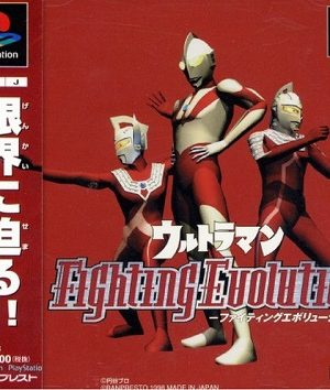 Ultraman - Fighting Evolution (Dublado)
