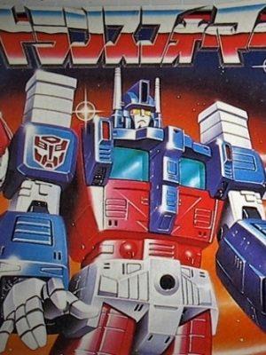 Tatakae! Chou Robotto Seimeitai Transformers - Convoy no Nazo