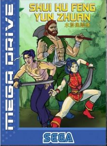 Shui Hu - Feng Yun Zhuan - Baixar Download em Português Traduzido PTBR