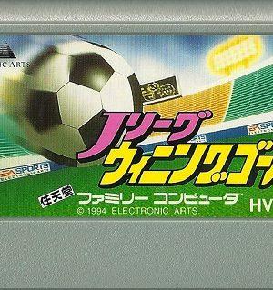 Brasileirão (J-League Winning Goal Hack)