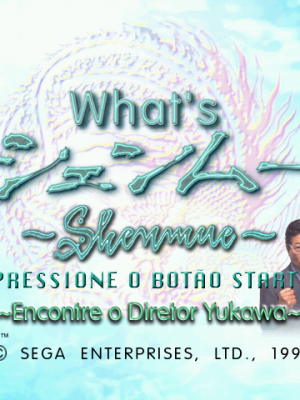 What's Shenmue?