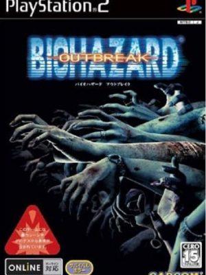 Biohazard - Outbreak + Online