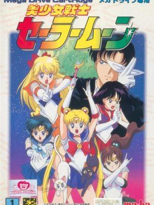 Bishoujo Senshi Sailor Moon (Dublado)